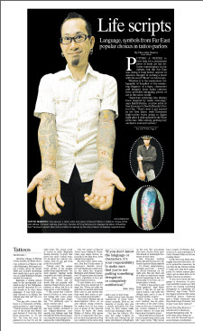 contra costa times filipino tattoo article