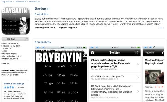 baybayin iphone app