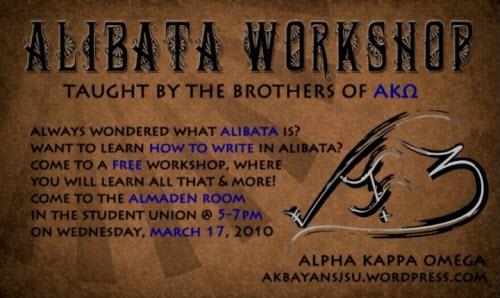 incorrect alibata workshop