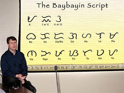 paul morrow baybayin