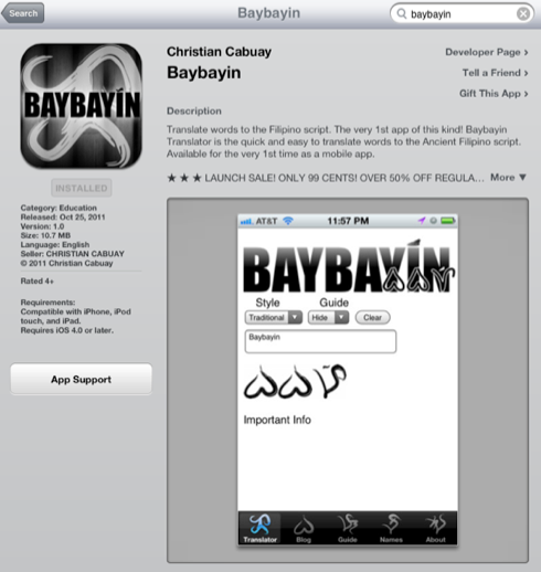 baybayin iphone application