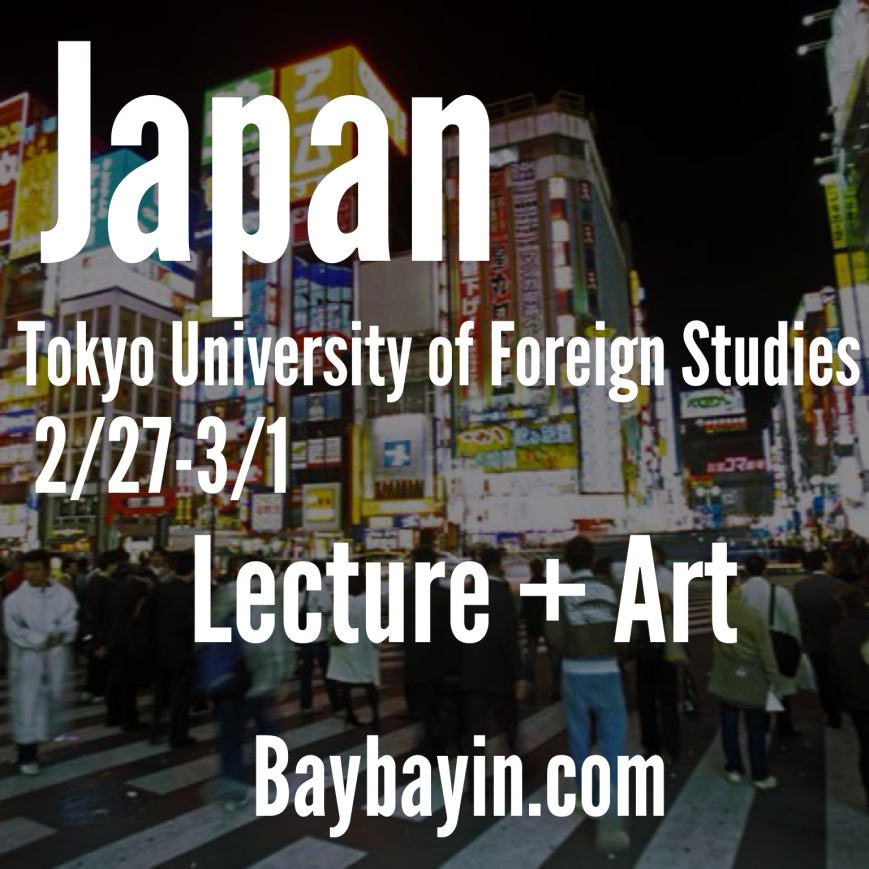 Baybayin Japan